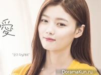 Kim Yoo Jung & Ryu Jun Yeol для SkinFood