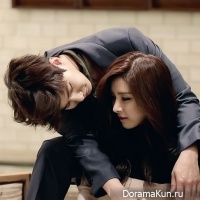 Song Jae Rim - Kim So Eun