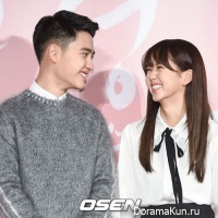 Kim So Hyun and Do KyungSoo