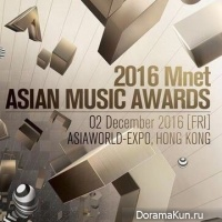 2016 Mnet Asian Music Awards