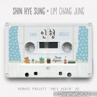 Хёcон и Им Чан Чжон выпустили совместный римейк трека Doll
