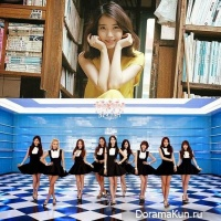 IU и Girls' Generation