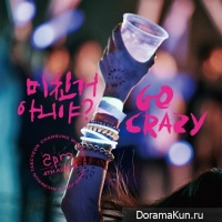 2PM - Go Crazy!
