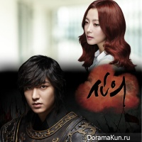 Faith OST Part 1