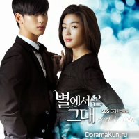 Man from the Stars OST Part 1