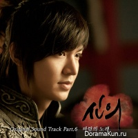 Faith OST Part 6
