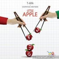 T-ara – Little Apple