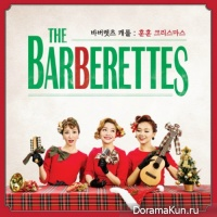 The Barberettes - The Barberettes Carol: Hun Hun Christmas