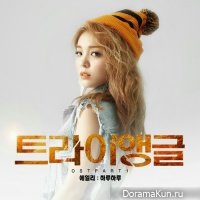 Triangle OST Part 1