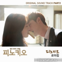 Pinocchio OST Part 2