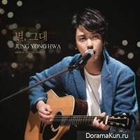 Jung Yong Hwa (CNBlue) - Star, You