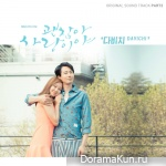 Davichi – It's Okay, It's Love OST Part.2