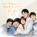 Various Artists – It's Okay, That's Love Pop OST