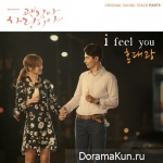 Hong Dae Kwang - It's Okay, It's Love OST Part.5