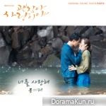 Yoon Mi Rae - It's Okay, It's Love OST Part.6