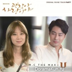 M.C The Max - It's Okay, It's Love OST Part.7