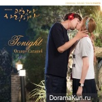 Orange Caramel – It's Okay, It's Love OST Part.8