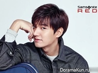 Lee Min Ho и Kim Ji Soo для Samsonite RED