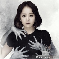 Moon Geun Young