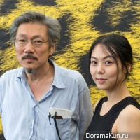 Actress Kim Min-hee, director Hong Sang-soo