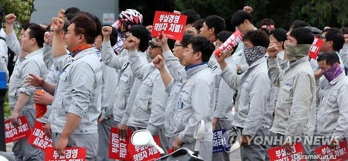 Workers of Samsung Heavy Industries Co