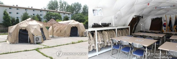 military-tents Descendants-of-the-Sun