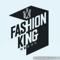 Fashion King Box of Secrets