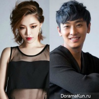 Joo Ji Hoon and Gain