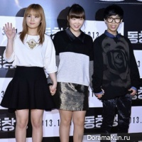 Lee Hi and AKMU