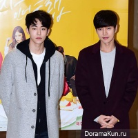 Park Hae Jin and Nam Joo Hyuk