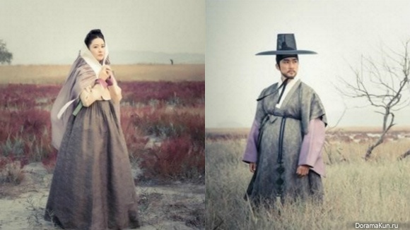 Lee Young Ae and Song Seung Heon