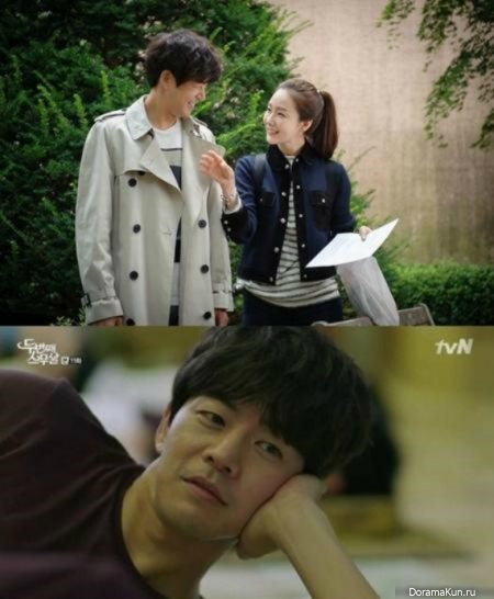 Lee Sang Yoon - Twenty Again