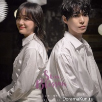 Doyoung-Sejeong