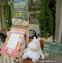 Moomin Bakery Cafe
