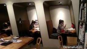 Book cafe in Gangnam