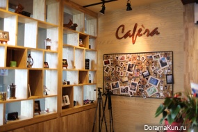 Fotokafe in Incheon