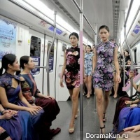 Wuhan fashion week