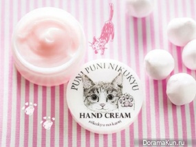 hand cream with aroma of the cat's paws