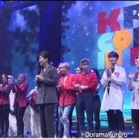 K-pop in Prague
