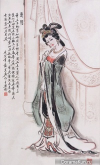 Bao-Sy - a Chinese version of the Princess Nesmeyana