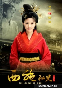 Poster for the TV series the Legend of Xi Shi