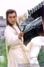 China. Kung fu and fantasy