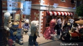 Teddy Bear Museum