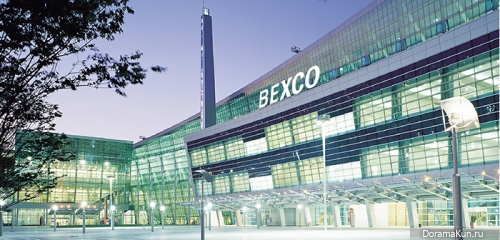 Conference center BEXCO