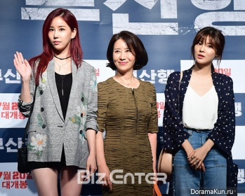 VIP premiere - Train to Busan