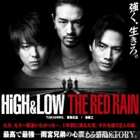HiGH&LOW: The Red Rain