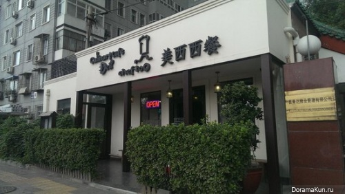 Chef Too Restaurant