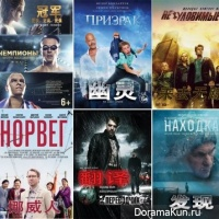 Russian Film Festival in China - 2016