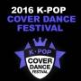 K-pop Cover Dance Festival