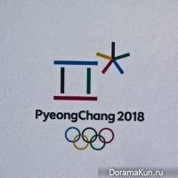Olympic Games 2018 in Korea